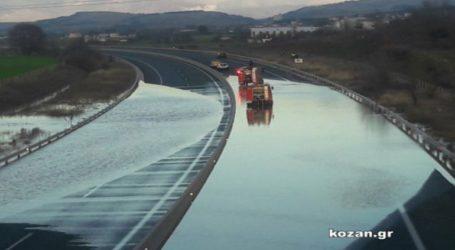 Πλημμύρισε η Εγνατία Οδός στο ύψος του πρώην στρατοπέδου στη Νέα Νικόπολη Κοζάνης