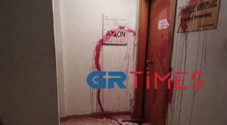 Επίθεση στο γραφείο του αντιδημάρχου Περιβάλλοντος του Δήμου Θεσσαλονίκης