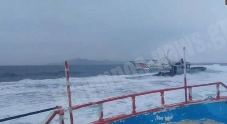 Τουρκική ακταιωρός πλησιάζει σε «απόσταση αναπνοής» αλιευτικό