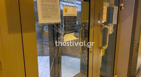 Επίθεση σε υποκατάστημα τράπεζας στη Σταυρούπολη
