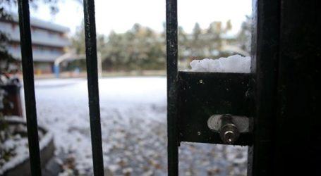 Κλειστά είναι τα σχολεία του Δήμου Μυτιλήνης