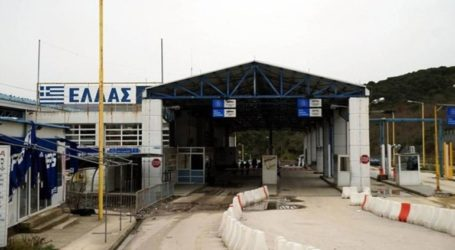 Διμερής συμφωνία Ελλάδας-Αλβανίας για την πάταξη του οργανωμένου εγκλήματος
