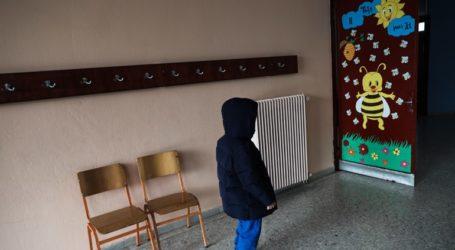 Στις 10:00 το πρωί της Τρίτης θα ανοίξουν τα σχολεία στο δήμο Κηφισιάς