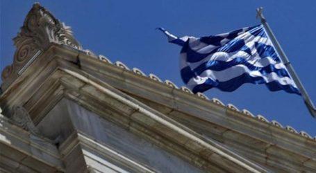 Η Ελλάδα άντλησε 2 δισ. ευρώ μέσω επανέκδοσης 30ετούς ομολόγου