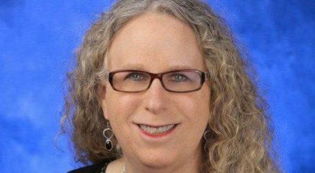 Ο Μπάιντεν πρότεινε διεμφυλική καθηγήτρια παιδιατρικής για να αναλάβει υφυπουργός Υγείας