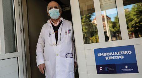 Επιπλέον 144 εμβολιαστικά κέντρα μπαίνουν από σήμερα στη «μάχη» του εμβολιασμού