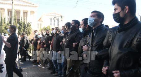 Φοιτητικό συλλαλητήριο στο κέντρο της Αθήνας κατά της πανεπιστημιακής αστυνομίας