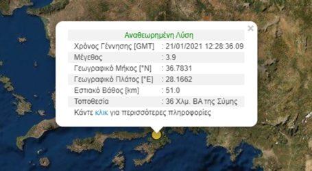 Σεισμός 3,9 Ρίχτερ ανοιχτά της Σύμης
