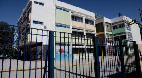 Ανοίγουν γυμνάσια – λύκεια την 1η Φεβρουαρίου