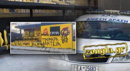 Το παρασκήνιο πίσω από τους πυροβολισμούς μεταξύ οπαδών στη Θεσσαλονίκη