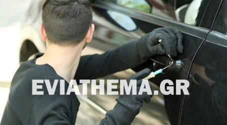 Συνελήφθη ανήλικος γιατί έκλεψε από αυτοκίνητο λεφτά και κάρτες αναλήψεων