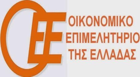 Διπλά θετικό το μήνυμα από την επιτυχημένη έξοδο της Ελλάδας στις αγορές