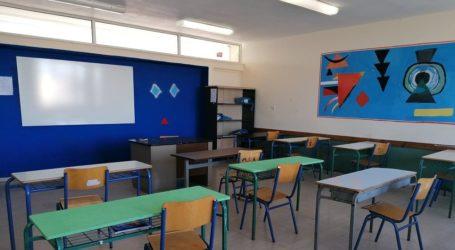 Πρόταση – παρέμβαση της διευθύντριας του 2ου ΕΠΑΛ για την εκ περιτροπής διδασκαλία στα σχολεία