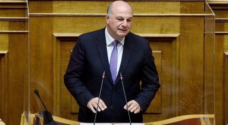 Υπουργείο Δικαιοσύνης: Συστήνεται γραφείο Ευρωπαίου Εισαγγελέα
