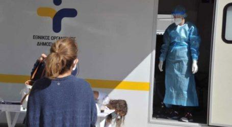 Συνολικά 10 ακόμη κρούσματα της βρετανικής μετάλλαξης εντοπίστηκαν στην Ελλάδα