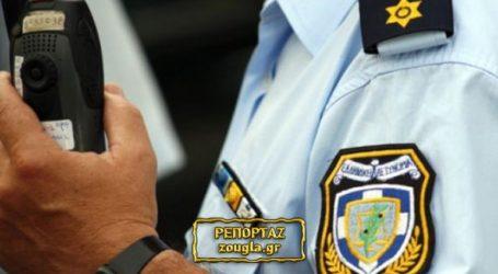 Ασύρματος αστυνομικού εντοπίστηκε σε σπίτι στο… Ζεφύρι