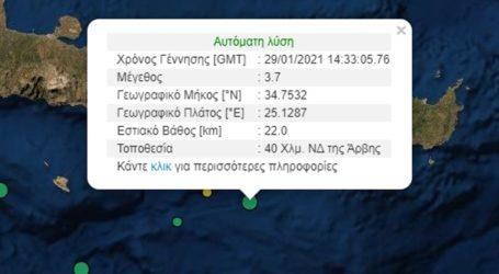 Σεισμός 3,7 Ρίχτερ νότια της Κρήτης