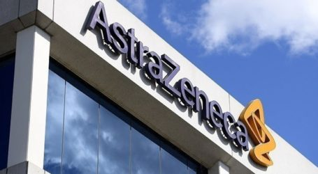 Η AstraZeneca χαιρετίζει το πράσινο φως για το εμβόλιό της και υπόσχεται μια «ευρεία και δίκαιη πρόσβαση»
