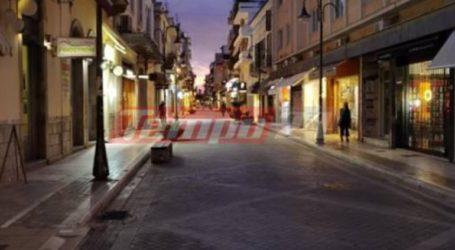 «Πόλη-φάντασμα» η Πάτρα λόγω των νέων μέτρων για τον Covid-19
