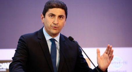 Στον Βόλο αύριο ο υφυπουργός Αθλητισμού Λ. Αυγενάκης