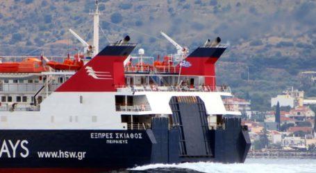 Οι θυελλώδεις άνεμοι έφεραν ταλαιπωρία και ανησυχία σε 73 επιβάτες του «Εξπρές Σκιάθος»