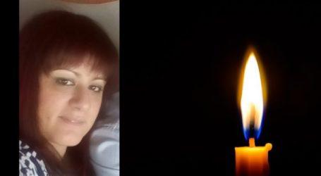 Κηδεύεται σήμερα το πρωί η 39χρονη Λαρισαία Ζωή Χρυσικού