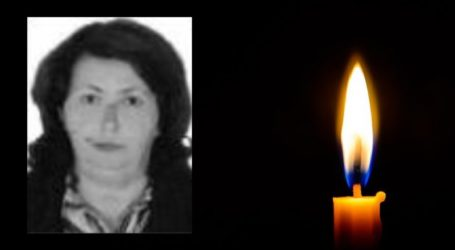"""""""Έφυγε"""" από τη ζωή 57χρονη Λαρισαία"""