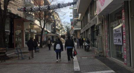 Μόλις 7 νέα κρούσματα κορωνοϊού τις τελευταίες 24 ώρες στη Λάρισα