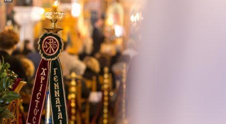 Εορτολόγιο: Ποιοι γιορτάζουν σήμερα, Τετάρτη 6 Ιανουαρίου
