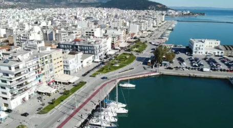Υπερβάσεις στα αιωρούμενα μικροσωματίδια στον Βόλο διαπίστωσε η Περιφέρεια Θεσσαλίας