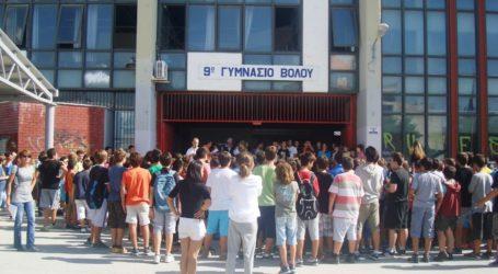 Lockdown: Ανοίγουν τα Γυμνάσια και τα Λύκεια στη Μαγνησία – Πώς θα λειτουργούν τα καταστήματα