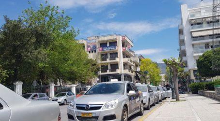 Βόλος: Στη «μάχη» του click away τα ταξί