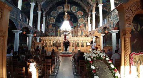ΣτΕ: Νόμιμα τα περιοριστικά μέτρα στις εκκλησίες για τα Θεοφάνεια