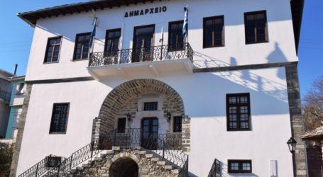Εγκρίθηκε από το Παρατηρητήριο ο προϋπολογισμός του Δήμου Ζαγοράς – Μουρεσίου ύψους 13 εκατ. ευρώ