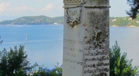 1,6 εκατ. ευρώ από την Περιφέρεια Θεσσαλίας για την ανάδειξη πολιτιστικών και θρησκευτικών μνημείων σε Σκιάθο και Σκόπελο