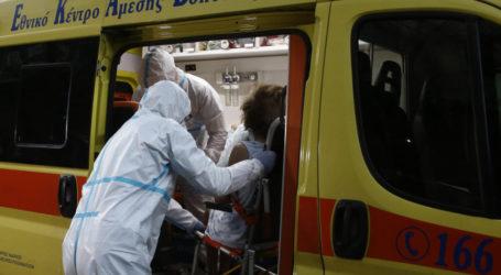 Κορωνοϊός: 10 νέα κρούσματα στη Μαγνησία και 509 σε όλη τη χώρα – 25 νεκροί το τελευταίο 24ωρο