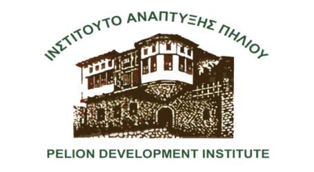 Υποτροφία από το Ινστιτούτο Ανάπτυξης Πηλίου στη μνήμη του Σπύρου Νάνου