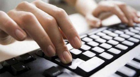 Φοιτητικός Σύλλογος Εστιών Λάρισας:Χωρίς σύνδεση στο ίντερνετ οι φοιτητικές εστίες μέσα στην εξεταστική!