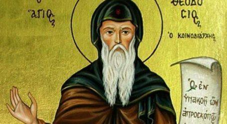 Ποιος ήταν ο Όσιος Θεοδόσιος, που γιορτάζει σήμερα