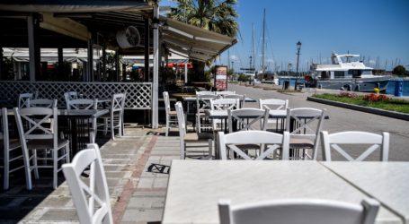 Εστιατόρια και καφετέριες: Προς τον Μάρτιο το άνοιγμα της εστίασης