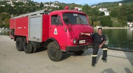 Θρήνος στη Σκόπελο από τον θάνατο 51χρονυ πυροσβέστη