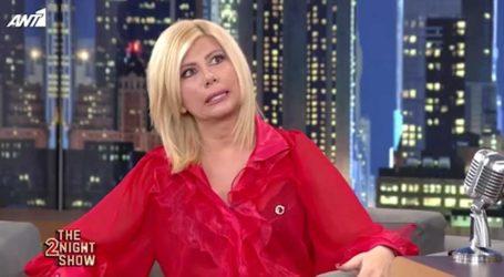 Ζήνα Κουτσελίνη: Αποκάλυψε το περιστατικό με τις «Σφήκες» που την έκανε να φύγει από το «The 2night Show»