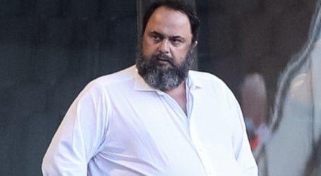 Ο ανακριτής Διαφθοράς κλείνει άρον άρον την υπόθεση Noor1