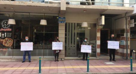 Παράσταση διαμαρτυρίας της Ένωσης Γονέων & Κηδεμόνων Μαθητών Δήμου Λάρισας την Πέμπτη
