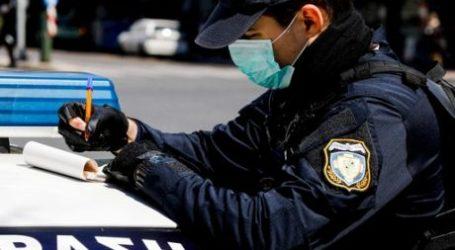 Βόλος: 25 πρόστιμα για μη χρήση μάσκας και άσκοπες μετακινήσεις