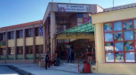 Άνοιγμα σχολείων: Επιστροφή με μάσκα, αντισηπτικά και… κουβέρτα