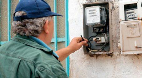 Βόλος: Ο Σύνδεσμος Ηλεκτρολόγων συμβουλεύει τους πολίτες λόγω περιστατικών απάτης