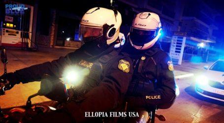 Nυχτερινή περιπολία με την ΔΙΑΣ στη Λάρισα – Εντυπωσιακές εικόνες από τα γυρίσματα του Proud Blue (φωτο)