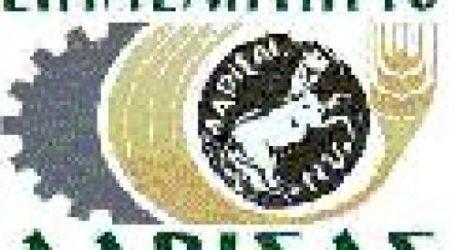 Επιμελητήριο Λάρισας: Η FreshFarmsστο Σικάγο ενδιαφέρεται για εισαγωγές ελληνικών προϊόντων