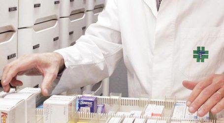 Εμβολιασμός: Σειρά παίρνουν οι φαρμακοποιοί της Μαγνησίας